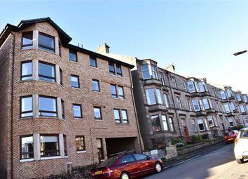 Thumbnail 2 bed flat for sale in 7, Tower Gardens, Binnie Street, Gourock, Renfrewshire