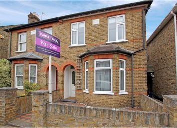 Thumbnail 2 bed end terrace house for sale in Heath Road, Uxbridge