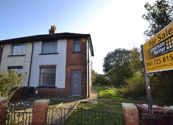 2 bed semi-detached house for sale in Castleton Street, Bolton BL2