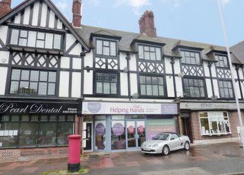 Thumbnail Studio to rent in Offington Lane, Worthing