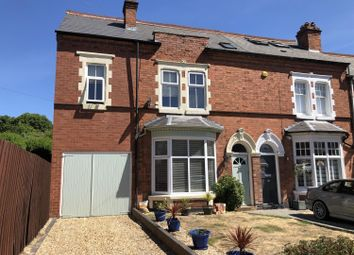 4 bed end terrace house for sale in Harman Road, Sutton Coldfield B72
