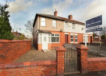 Thumbnail 3 bedroom end terrace house to rent in Lime Avenue, Leigh