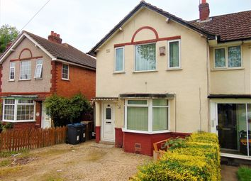 Thumbnail 3 bed end terrace house for sale in Sir Hiltons Road, Northfield, Birmingham