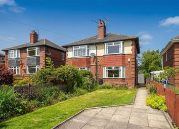 Thumbnail 2 bed semi-detached house for sale in Greenfields Avenue, Harrogate, North Yorkshire