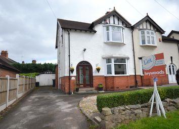 3 bed semi-detached house to rent in Pilkington Avenue, Westlands, Newcastle ST5
