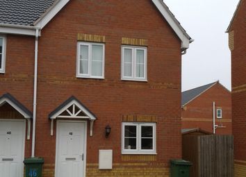Thumbnail 3 bed end terrace house to rent in Oak Avenue, Goole