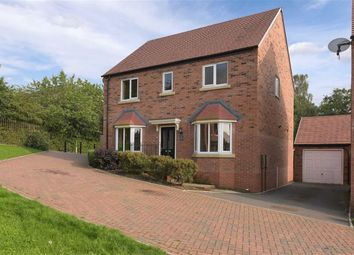 Thumbnail 4 bed detached house for sale in Guardians Walk, Wordsley, Stourbridge, West Midlands