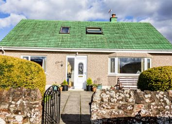 Thumbnail 5 bedroom detached house for sale in Cairnie Road, Glencarse, Perth
