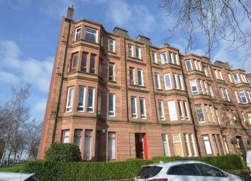 Thumbnail 1 bedroom flat for sale in 15 Merrick Gardens, Glasgow