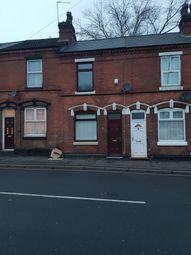 2 bed terraced house to rent in Gravelly Lane, Erdington, Birmingham B23