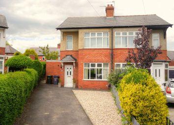 Thumbnail 2 bed semi-detached house for sale in Garthfield Corner, Westerhope, Newcastle Upon Tyne
