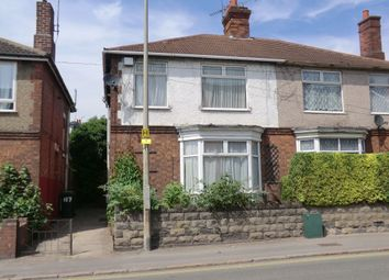 Thumbnail 4 bed detached house to rent in Gulson Road, Stoke, Coventry