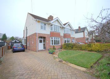 Park Drive, Wistaston, Crewe CW2. 3 bed semi-detached house for sale