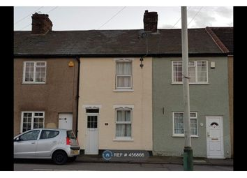 Thumbnail 2 bedroom terraced house to rent in Laundry Cottages, Rainham
