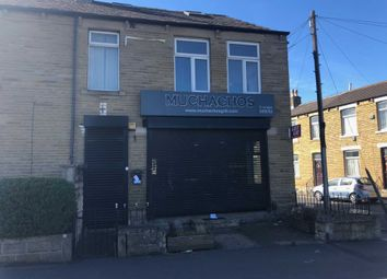 Thumbnail Industrial to let in Mill Street West, Dewsbury