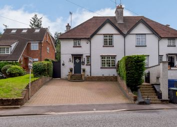 Thumbnail 4 bed semi-detached house for sale in Hampermill Lane, Watford