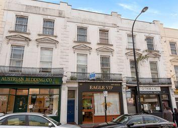 Thumbnail Retail premises for sale in Belsize Road, London