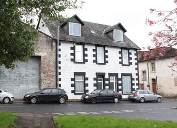 Thumbnail 3 bed flat for sale in Bromley House, Garelochhead