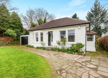 Thumbnail 3 bed detached bungalow for sale in Brouster Hill, East Kilbride, Glasgow