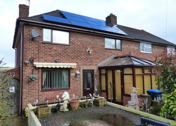 3 bed semi-detached house for sale in Walton Crescent, Ashbourne, Derbyshire DE6