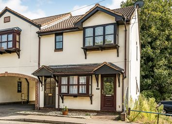 1 bed flat for sale in Kinver Street, Wordsley, Stourbridge DY8