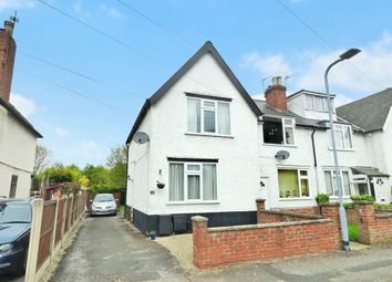 Thumbnail 2 bed terraced house to rent in Waldemar Grove, Beeston, Nottingham