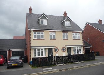 Thumbnail 4 bed property to rent in Westwood Way, Abington, Northampton