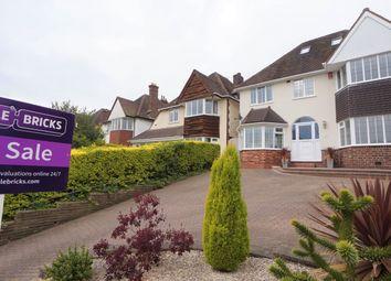 Thumbnail 4 bedroom detached house for sale in Eachelhurst Road, Sutton Coldfield
