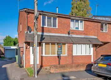 2 bed end terrace house for sale in Church Street, Bloxwich, Walsall WS3