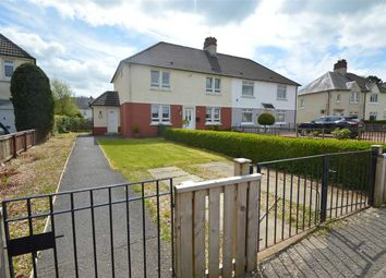 Thumbnail 2 bed flat for sale in Meikle Earnock Road, Hamilton