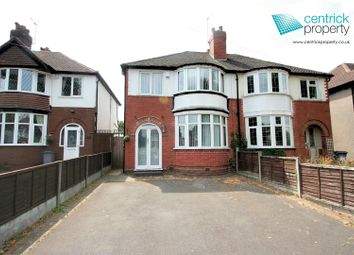 Thumbnail 3 bed detached house to rent in Delrene Road, Shirley, Solihull