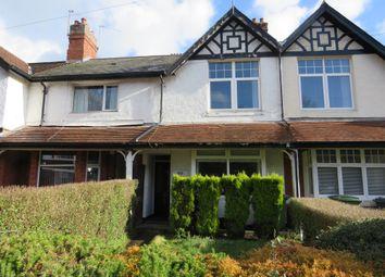 Thumbnail 3 bed terraced house for sale in Fidlas Road, Heath, Cardiff
