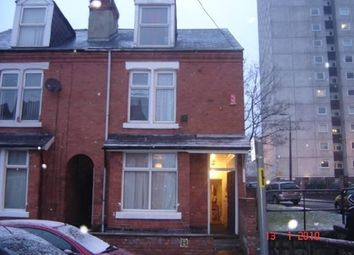 Thumbnail 5 bedroom semi-detached house to rent in Gregory Avenue, Nottingham
