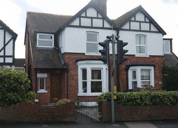 3 bed town house for sale in Kingshill Road, Swindon SN1