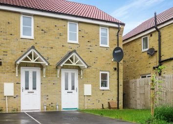 Thumbnail 2 bed end terrace house for sale in Palm House Drive, Selby