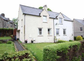 Thumbnail 3 bed semi-detached house for sale in Buchanan Road, Killearn, Glasgow