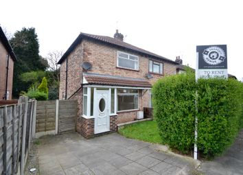 Thumbnail 2 bed semi-detached house to rent in Woodbank Avenue, Bredbury, Stockport, Cheshire