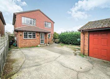Thumbnail 4 bed detached house for sale in Juniper Close, Biggin Hill, Westerham, Kent
