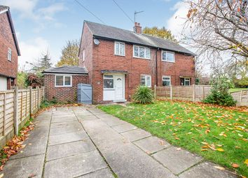 Thumbnail 2 bed semi-detached house for sale in Haig Avenue, Leyland, Lancashire
