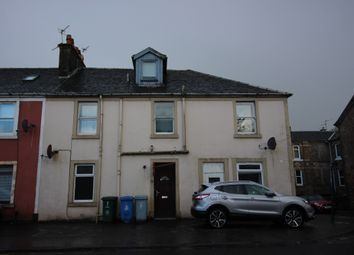 Thumbnail 1 bed flat for sale in Glasgow Road, Strathaven, Lanarkshire ML106Lz