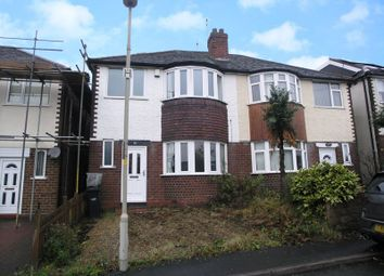 3 bed semi-detached house for sale in Garratt Street, Brierley Hill DY5