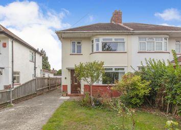 Thumbnail 3 bed semi-detached house for sale in Cranbourne Close, Cippenham, Slough