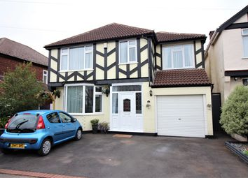 Thumbnail 4 bed detached house for sale in Highfield Road, Nuthall, Nottingham