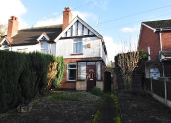 Thumbnail 2 bed end terrace house for sale in Worcester Road, Wychbold, Droitwich