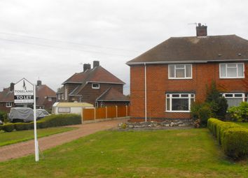 Thumbnail 2 bed semi-detached house to rent in Windermere Road, Newbold, Chesterfield