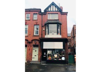 Thumbnail Retail premises for sale in St. Davids Road South, St. Annes, Lytham St. Annes