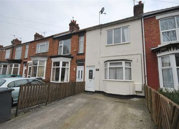 Thumbnail 3 bed terraced house to rent in Sutton Hall Road, Chesterfield, Derbyshire