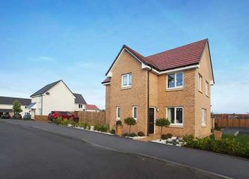 Thumbnail 3 bed end terrace house for sale in The Fyvie By Keepmoat Homes, Cooperfield, St. Ninians Road, Hamilton