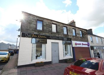 Thumbnail 1 bed flat for sale in Berry Street, Lochgelly, Fife