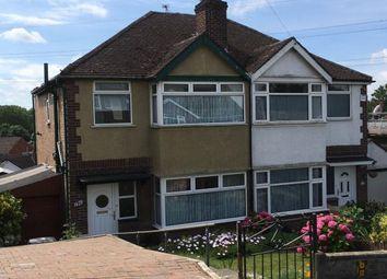 Thumbnail 3 bed semi-detached house for sale in Allison Road, Brislington, Bristol, ..